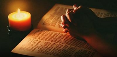 Господнята молитва
